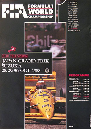 Carter Wong - Japan Grand Prix