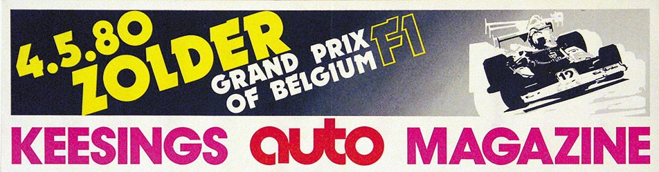 Anonym - Grand Prix of Belgium F1